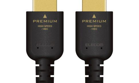 PS4 HDMI