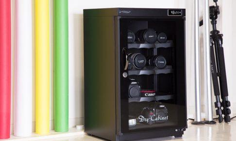 カメラ 防湿庫