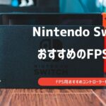 switch fps